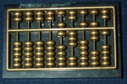 A picture of a modern Middle Eastern abacus